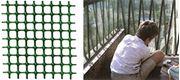 Immagine per la categoria Rete plastica da balcone